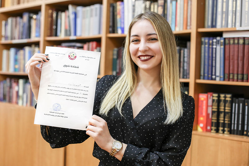 Master's student Nina Lobyreva: 'It is impossible to learn Arabic unless you like Arabic culture and Arab people'
