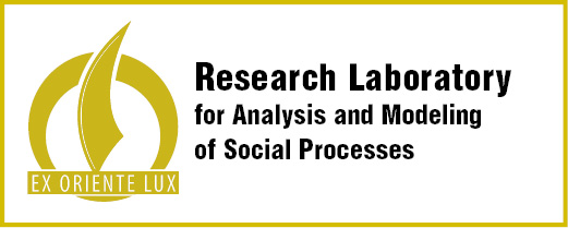 Research Laboratory for Analysis and Modeling of Social Processes