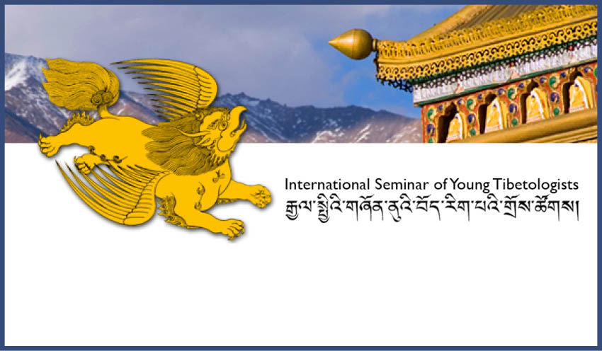 International Seminar of Young Tibetologists