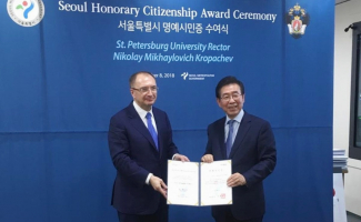 St Petersburg University's Rector has become an honorary citizen of Seoul